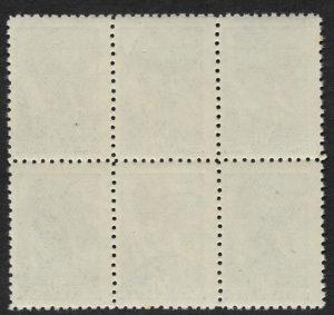 перфорация марки
