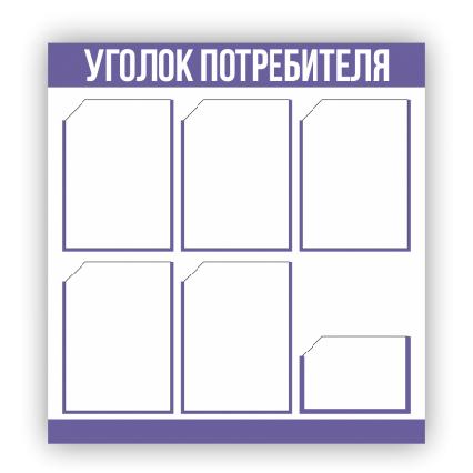 информ стренд-01