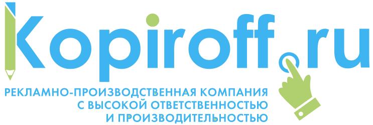 kopiroff